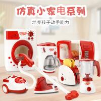 仿真小家电儿童益智过家家厨房玩具多功能电动吸尘器电熨斗果汁机