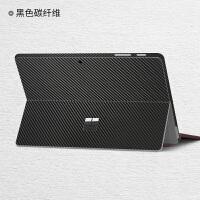 微软Surface pro6平板笔记本贴膜电脑贴纸pro5背膜背贴19保护膜4改色膜3全套Lapto
