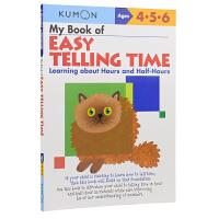 Kumon Math Skills My Book of Easy Telling Time 公文式教育 4-6岁幼儿