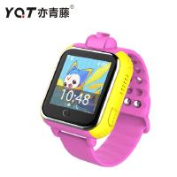 YQT亦青藤Q730 儿童电话手表 智能定位可拍照彩屏触摸儿童电话定位手表 摄像、双向通话、多重定位、电子围栏、一键SOS、课程表、语音微聊、多人交友、多组闹钟、远程倾听等