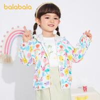 【2件6折价:95.9】巴拉巴拉童装女童外套2021夏装新款儿童防晒服宝宝皮肤衣上衣轻薄