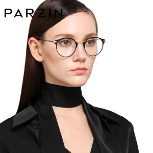 帕森复古眼镜架男女时尚修脸金属眼镜框可配近视平光镜15713