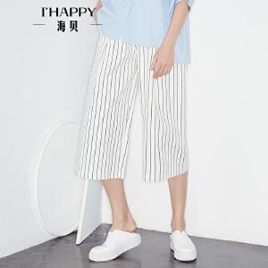 海贝2017年秋季新款女装休闲裤 高腰清爽竖条纹宽松阔腿裤七分裤
