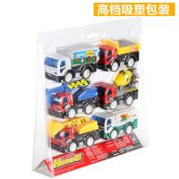 环奇儿童玩具汽车 惯性工程车系列 小汽车挖土机玩具车套装小推车