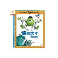 动画片 3D 怪兽大学 3D 2D 蓝光碟 现货