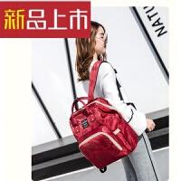 妈咪包双肩包时尚韩版妈咪袋牛津布大容量母婴包妈出旅游背包 红色 迷彩偏点点酒红