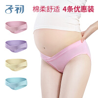子初孕妇内裤低腰托腹纯棉内裆怀孕期透气产妇裤头产后4条装
