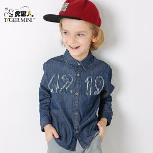 小虎宝儿童装男童衬衫长袖 薄款儿童纯棉外套4-5岁2017秋款新品