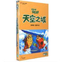 原装正版 天空之城 吉卜力工作室动画系列 DVD9 宫崎骏作品 中英日字幕 国语日语发音