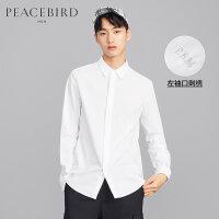 太平鸟男装 白色衬衫男袖口刺绣商务休闲秋季纯棉长袖衬衣男韩版