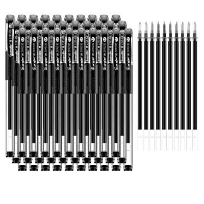 广博(GuangBo)40支装0.5mm中性笔套装(30支签字笔+10支水笔芯) 黑ZX9532D当当自营