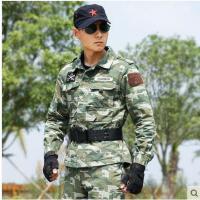 户外特种兵野战套装作训外套工作服军迷服装男士迷彩服套装