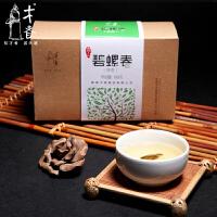 才者 碧螺春云南高原生态大叶种明前散装手工绿茶叶春茶散茶盒装