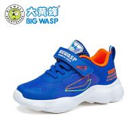 【1件5折价:99.9元】大黄蜂儿童鞋 男童运动鞋2021新款夏季透气女童网鞋小童网面跑鞋
