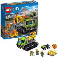 乐高城市系列60122火山探险履带式潜孔钻车LEGO City积木玩具