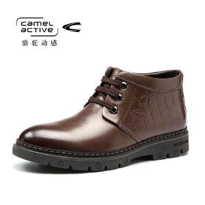 骆驼动感秋冬季男士高帮商务休闲鞋