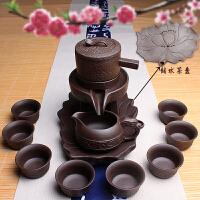 功夫创意泡茶器家用茂盛茶具陶瓷懒人石磨全半自动紫砂茶壶套装