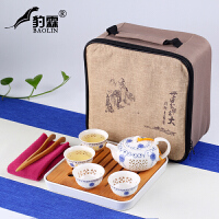 旅行茶具套装 便携包陶瓷功夫茶杯 便携式家用小简约喝茶杯子迷你 1壶4杯+盘+包-玲珑