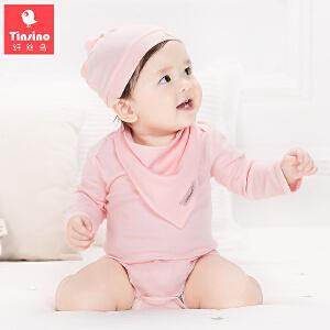 【1件3折价:26.7】纤丝鸟(TINSINO)婴儿包屁衣新生儿连体衣宝宝爬服