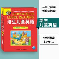 海豚少儿:培生儿童英语分级阅读 Level 1(NEW)