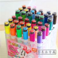 【一件包邮】儿童绘画水彩笔印章环保水彩笔24色36色绘画笔儿童礼物可水洗