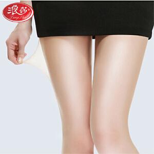 2双浪莎肉色丝袜连裤袜防静电超薄款夏季大码黑色显瘦隐形透明加长筒
