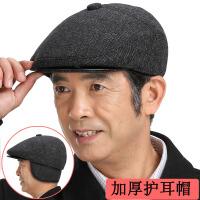 老人棉帽护耳中老年秋冬帽子男士休闲鸭舌帽冬季保暖前进帽爸爸帽