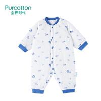 全棉时代 交通世界婴儿电商专用纱布厚款长袖连体衣66/441件装
