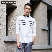 美特斯邦威长袖衬衫男士秋装条纹黑白撞色修身韩版衬衣商务青年潮