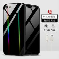 vivoY67手机壳步步高y67a钢化玻璃保护套vivoV5极光镜面y67l软胶套壳新潮抖音个性定制