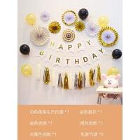 周岁生日布置宝宝百天宴儿童派对多款可爱主题背景墙气球用品装饰