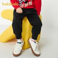 【品类日4件4折】巴拉巴拉童装儿童裤子男童长裤2021新款春装宝宝新年季休闲裤洋气