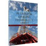 【按需印刷】-石油钻井技术(英文版) Petroleum Drilling Technology