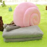 办公室午睡神器毛毯子创意抱枕被子两用可爱韩国空调被沙发靠垫