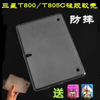 三星平板电脑GalaxyTab S 10.5 保护套 SM-T805C皮套超薄软壳 T800 高清膜2张