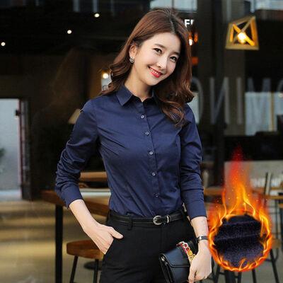 加绒衬衫女长袖职业装工作服正装秋冬打底修身加厚保暖宝蓝色衬衣