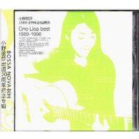 小野丽莎1989-1996浓缩精选(CD)