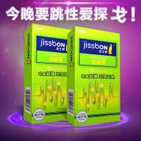 【避孕套】杰士邦避孕套 动感薄8只装 超薄安全套 情趣计生用品成人用品