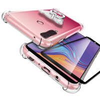 三星A9S手机套 三星a9s手机保护壳 三星 a9s手机壳套 透明硅胶全包防摔气囊保护套