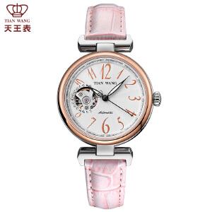 天王表女士机械手表 品牌休闲皮带腕表 时尚潮流女表5935