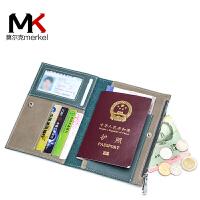 莫尔克(MERKEL)女护照包牛皮多功能证件袋男女士出国旅行钱包卡包拉链超薄机票夹