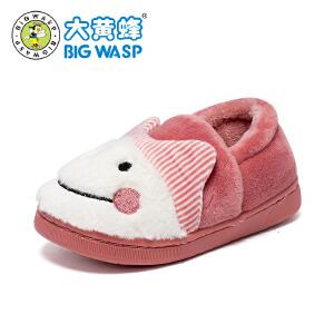 大黄蜂童鞋 2017小童棉鞋 男女童舒适保暖绒毛 可爱室内儿童鞋