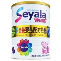 诗幼乐(seyala)金装新西兰原装进口婴幼儿配方牛奶粉1段900克
