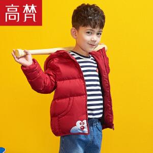 高梵童装男童羽绒服哆啦A梦 卡通印花小男孩印花加厚保暖秋冬外套