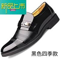 新品上市冬季男士皮鞋男真皮商务正装男鞋内增高加绒休闲鞋青年韩版鞋子潮