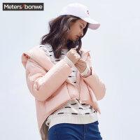 美特斯邦威羽绒服女冬装短款保暖外套韩版学生甜美小清新面包服