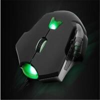 S74 有线鼠标 (游戏激光鼠标引擎 8200DPI自定义键 CFLOL吃鸡)