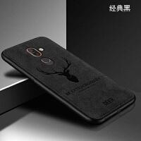 诺基亚8sirocco手机壳女7plus保护套ta1062麋鹿布纹TA-1005个性创意