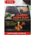 [二手9成新]classic deemsum外文烹饪 /Recipes from yank sing r