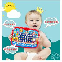 早教点读机磁性教学英文字母贴数字拼音磁力大小写冰箱贴